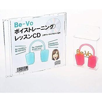 Be-Vo CD セット ピンク|ボイストレーニング器具Be-Vo(ビーボ)+Be-VoボイストレーニングレッスンCD2点セット