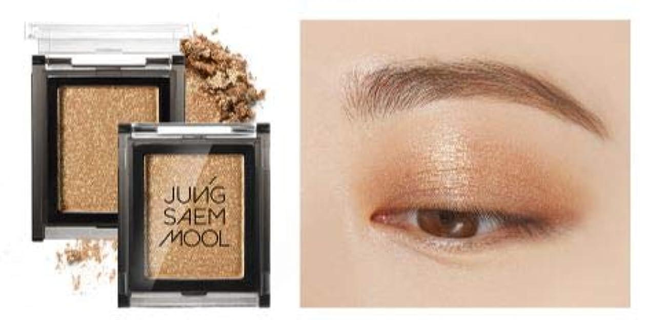 ミット侵入めるJUNG SAEM MOOL Colorpiece Eyeshadow Prism (Glorious) [並行輸入品]