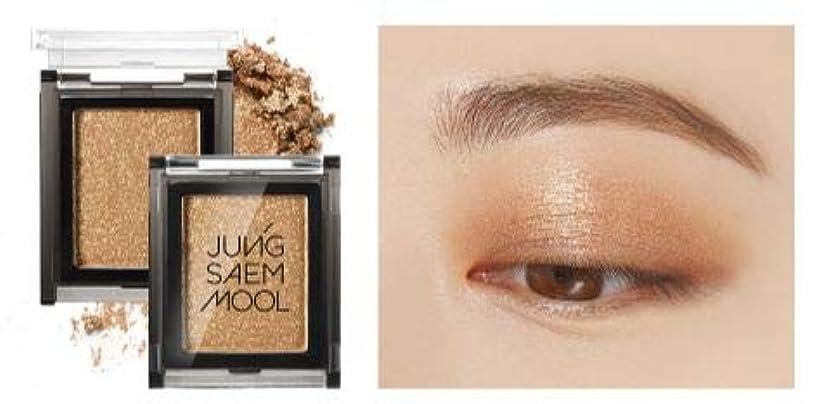 教育篭町JUNG SAEM MOOL Colorpiece Eyeshadow Prism (Glorious) [並行輸入品]