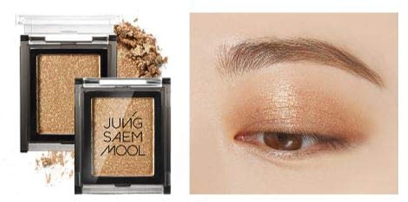 詩酸化物封建JUNG SAEM MOOL Colorpiece Eyeshadow Prism (Glorious) [並行輸入品]