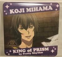 キンプリ king of prism アニメプラザ 特典 コースター 神浜コウジ アニプラ カフェ