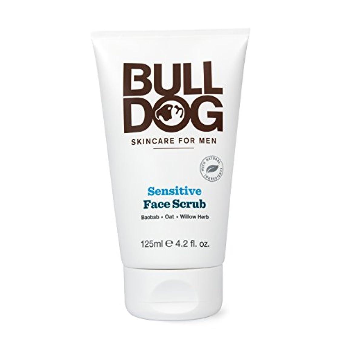 大量体操選手予防接種するブルドッグ Bulldog センシティブ フェイススクラブ 125mL