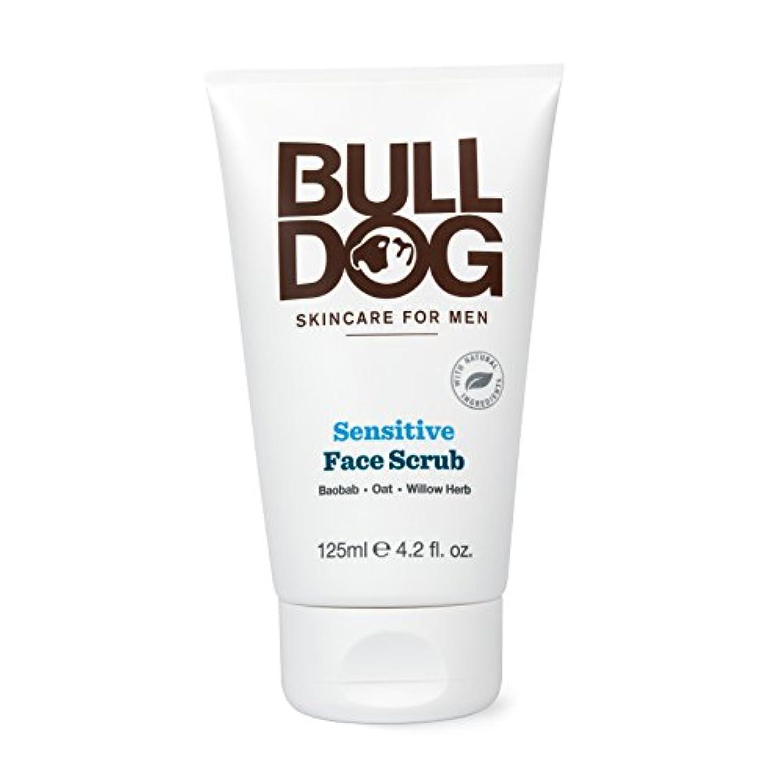 フォーカスフェロー諸島薬ブルドッグ Bulldog センシティブ フェイススクラブ 125mL