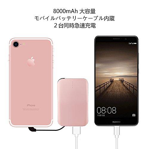 モバイルバッテリー ケーブル内蔵 8000mAh 大容量 小型 軽量 薄型 コンパクト 急速充電 ライトニング スマホ 充電器 iPhone & Android 8枚目のサムネイル