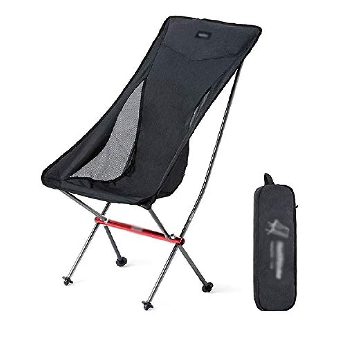 推進迅速アトミックポータブルキャンプチェア折りたたみ式釣りチェアは330ポンド、4つの交換可能な足をサポートします - 砂浜や柔らかい地面に沈むことはありませんビーチ、釣りハイキング、アウトドアフェスティバルに最適 アウトドア キャンプ用 (色 : ブラック, サイズ : Free size)