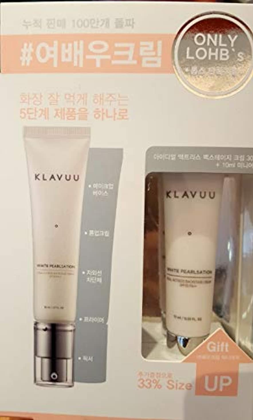 保安市の中心部気づかないKLAVUU☆WHITE PEARLSATION30ml+10ml(free gift) Ideal actress backstage cream SPF30PA++ [並行輸入品]