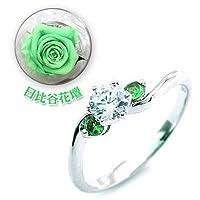 【SUEHIRO】 ( 婚約指輪 ) ダイヤモンド プラチナエンゲージリング( 5月誕生石 ) エメラルド(日比谷花壇誕生色バラ付) #9