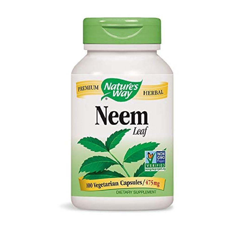 牧草地拳症候群海外直送品 Nature's Way Neem, 100 Caps