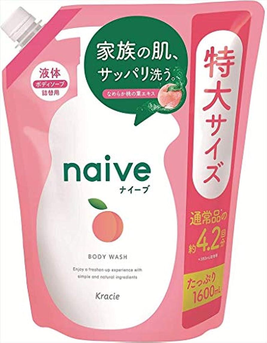 塩辛い製作無効にするナイーブ ボディソープ ボディウォッシュ 桃の葉 詰替え用 2.3L