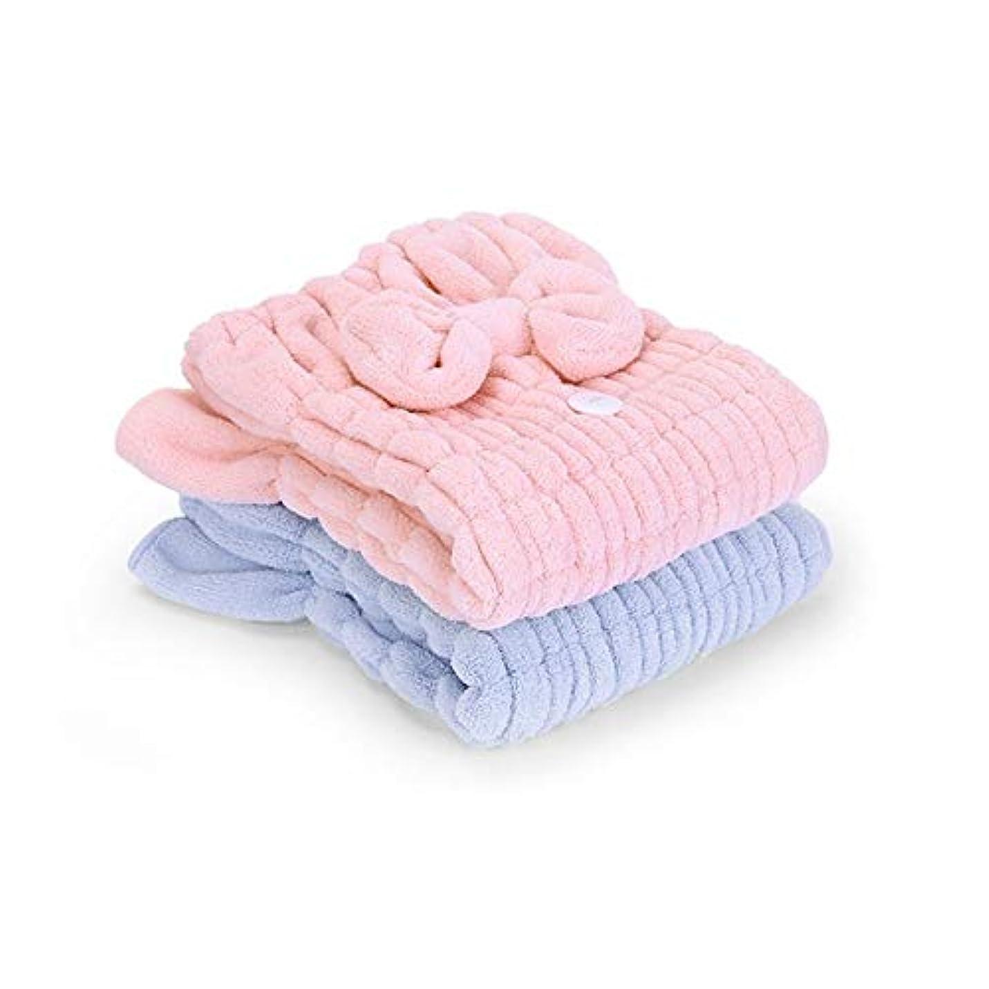 悲しいまろやかなエゴマニアKYK シャワーキャップ、豪華なシャワーキャップのすべての髪の長さや太さのためのキュートなドライシャワーキャップ、肌にやさしいサンゴフリース生地、再利用可能なシャワー。 (Color : B-Blue)