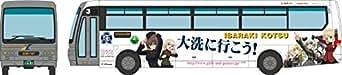 ザ・バスコレクション バスコレ 茨城交通 ガールズ&パンツァーバス 3号車 2016
