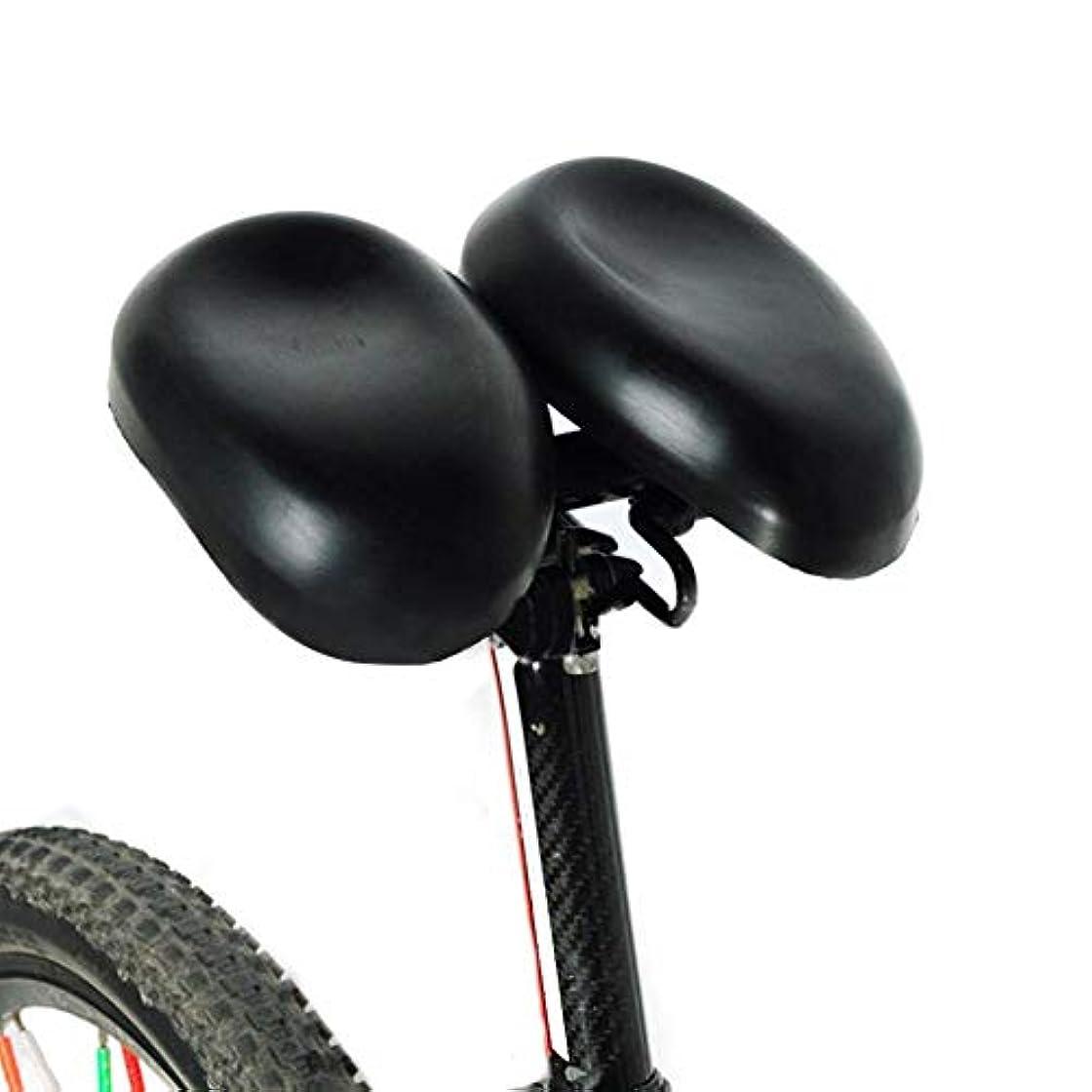 バージン石炭スクラブ自転車シートサドル ロードバイクサドルマウンテンバイク レーシングサドル 通気性ノーズレスアジャスタブルバイクサドルパッド入り多機能イージーシート