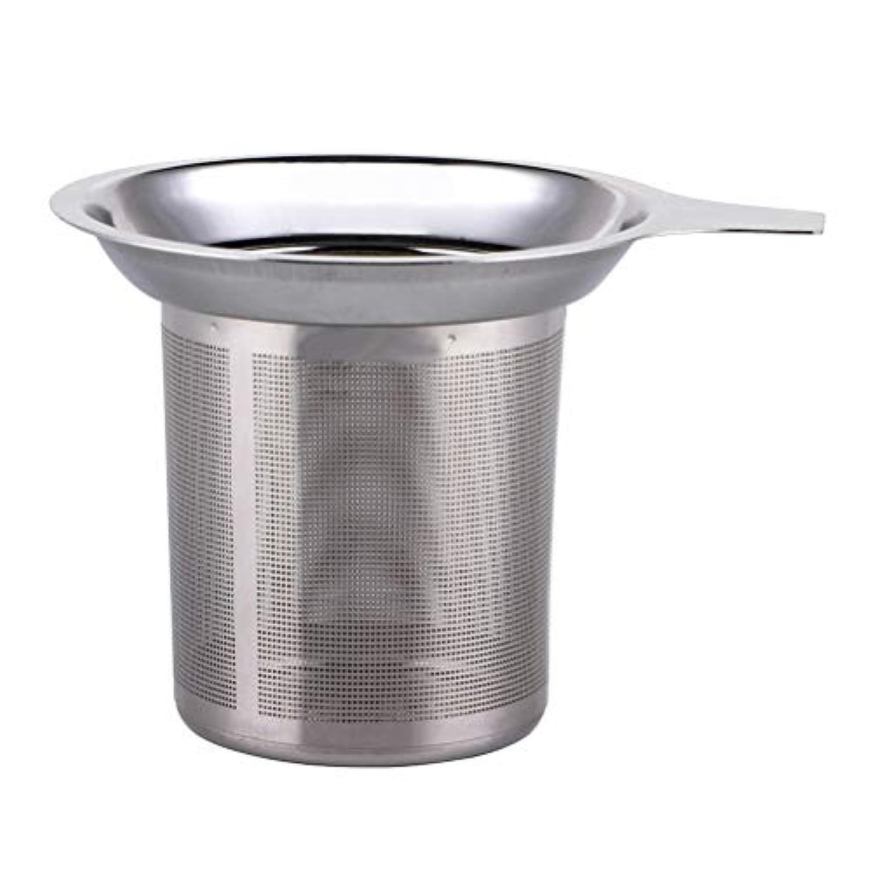 BESTONZON ハンドルが付いているステンレス鋼の網の茶こし器の茶フィルターお茶の注入器のコーヒーこし器