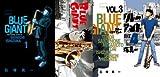 Blue Giant コミック 1-4巻セット (ビッグ コミックス〔スペシャル〕)
