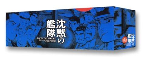 沈黙の艦隊 全16巻セット  講談社漫画文庫