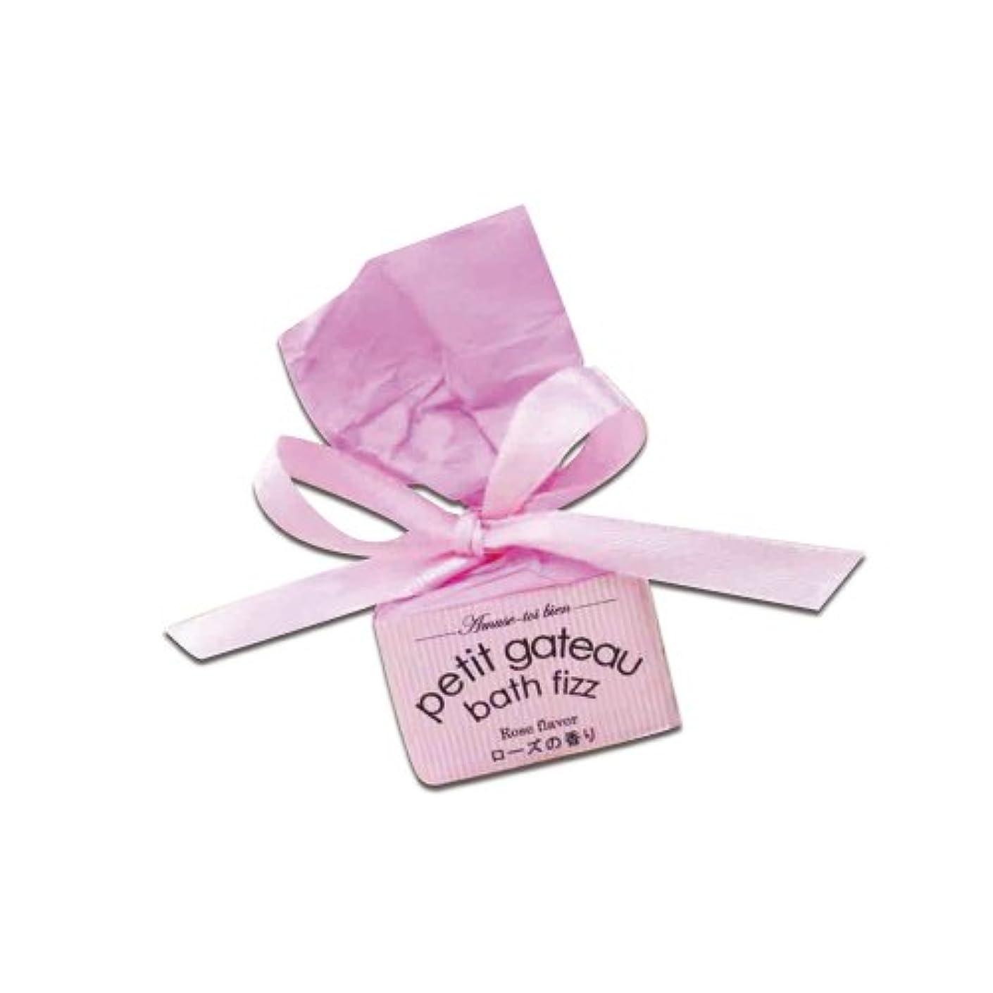 脊椎元の累積プチガトーバスフィザー ローズの香り 12個セット