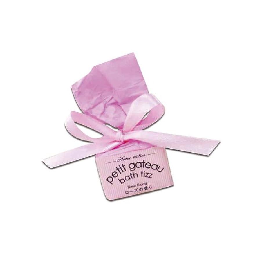 セクタ電報カウンターパートプチガトーバスフィザー ローズの香り 12個セット