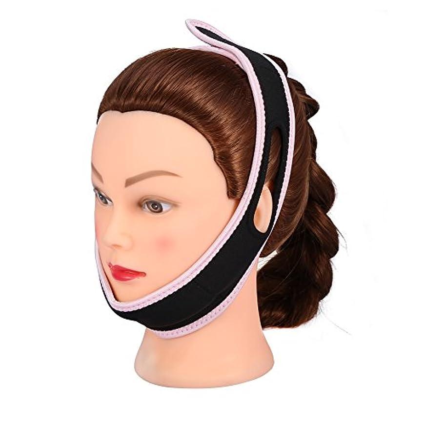 範囲真似る前提条件顔の包帯フェイシャルスリミングマスクナイロン&ポリエステルフェイスケアのための薄い首の顔リフトダブルチン女性、黒