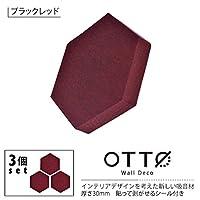 OTTO 吸音材 防音材 六角形 おしゃれ 3枚入り (ブラックレッド)