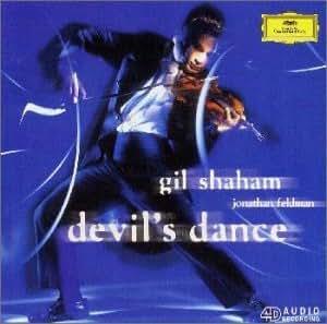 悪魔のダンス