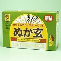 ぬか玄(顆粒)【3箱セット】杉食