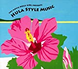 the movie Hula Girl presents Hula Style Music 画像