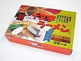 麺王国ギフトセット 十文字ラーメン4箱入り