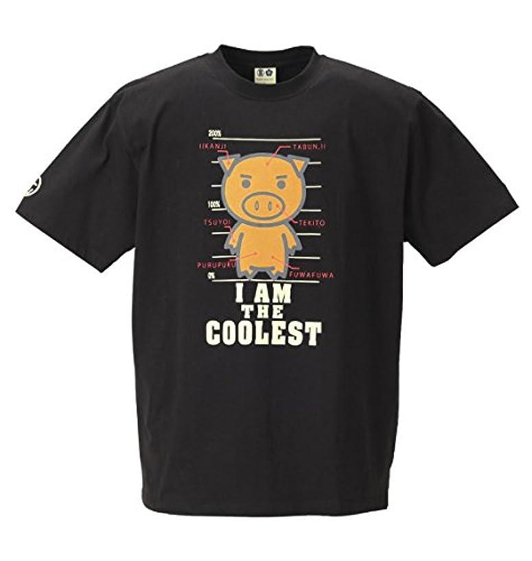 アラブ横向きたくさん(ブーデン) 豊天 大きいサイズ ビブタまぐしょっと?半袖Tシャツ
