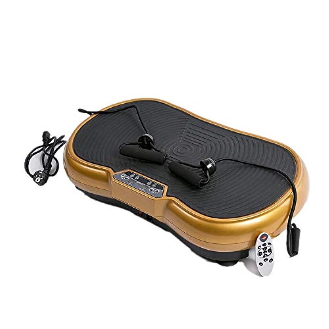 戦術内部送金振動トレーナー 振動板のマシンフィットネスボディシェイパースリム筋肉マルチスピードフィットネスを強化します 家で脂肪トーンを失う (色 : Yellow, Size : 68x37x13.5cm)