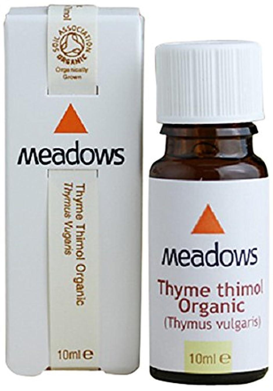 効能ある咽頭リサイクルするメドウズ エッセンシャルオイル タイム(チモール) 5ml