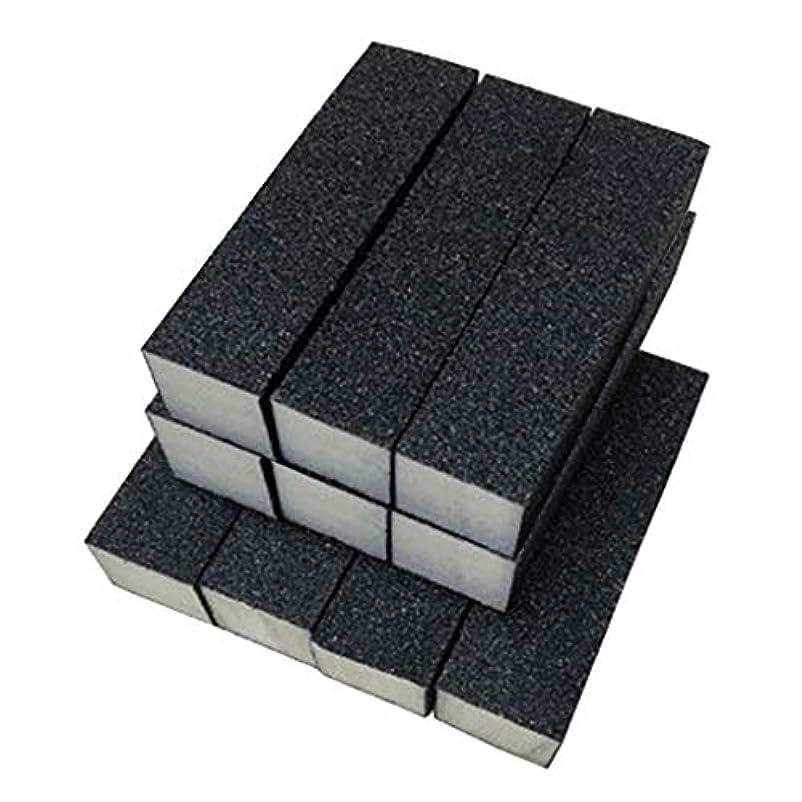 朝ごはん不従順原告Toygogo 10ピース/個ブラックバッファーサンディングブロックファイル、グリットマニキュアネイルアートのヒントツール、プロのサロンや家庭での使用に適しています