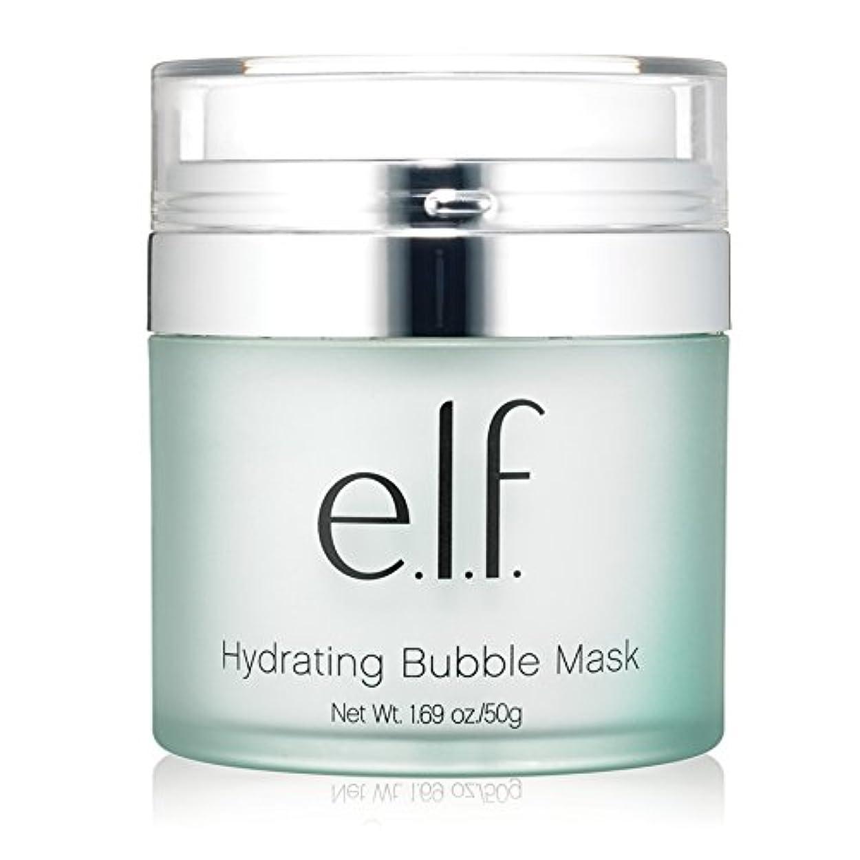 誇りくヨーグルトe.l.f. Hydrating Bubble Mask (並行輸入品)