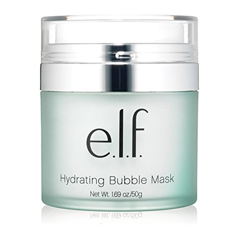 月面ビーズ薬用e.l.f. Hydrating Bubble Mask (並行輸入品)