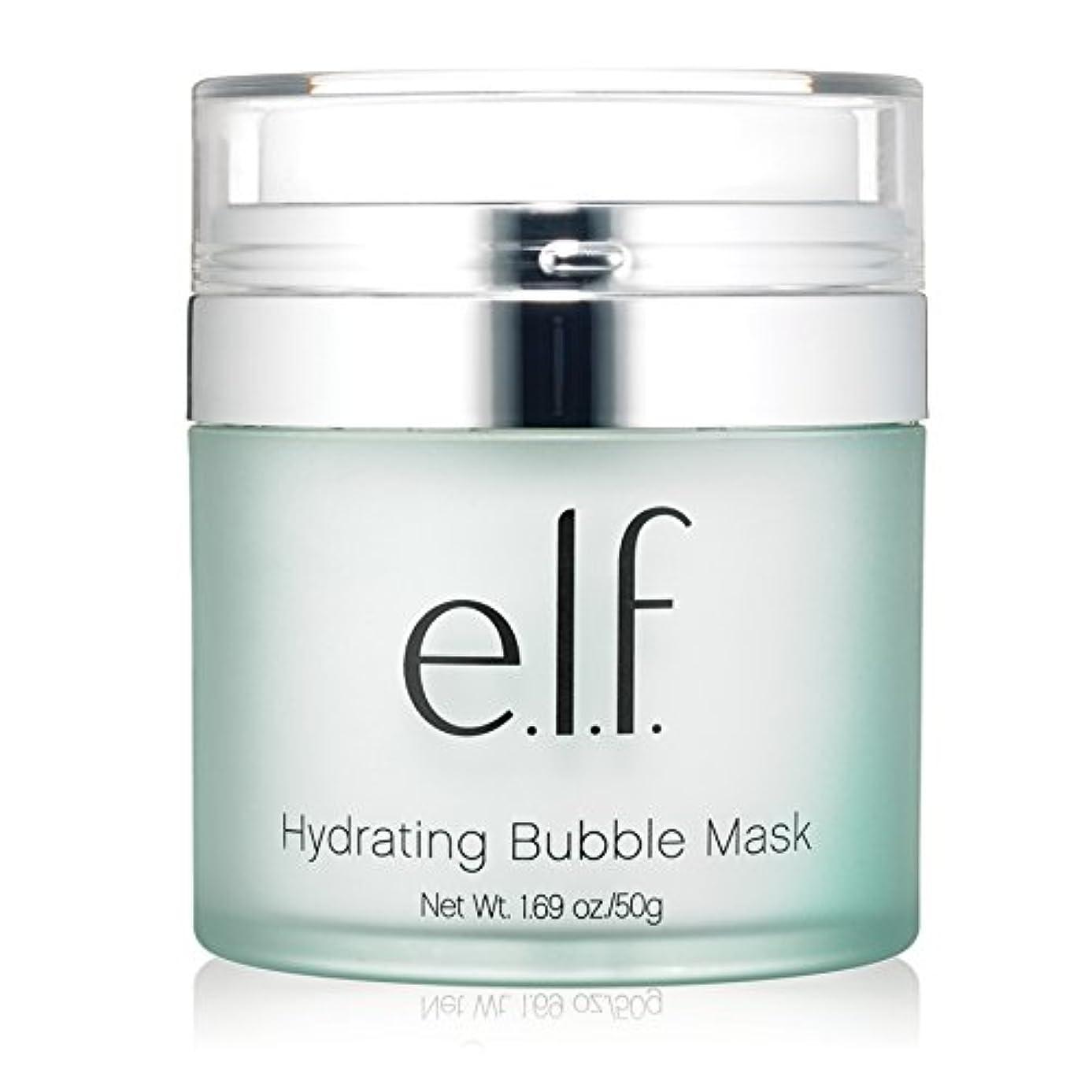 四分円浸したお金e.l.f. Hydrating Bubble Mask (並行輸入品)