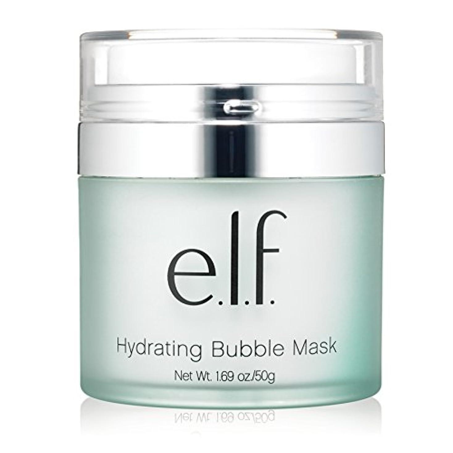 ホテル不純投票e.l.f. Hydrating Bubble Mask (並行輸入品)