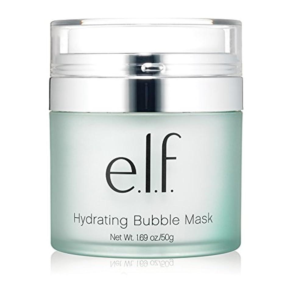 e.l.f. Hydrating Bubble Mask (並行輸入品)