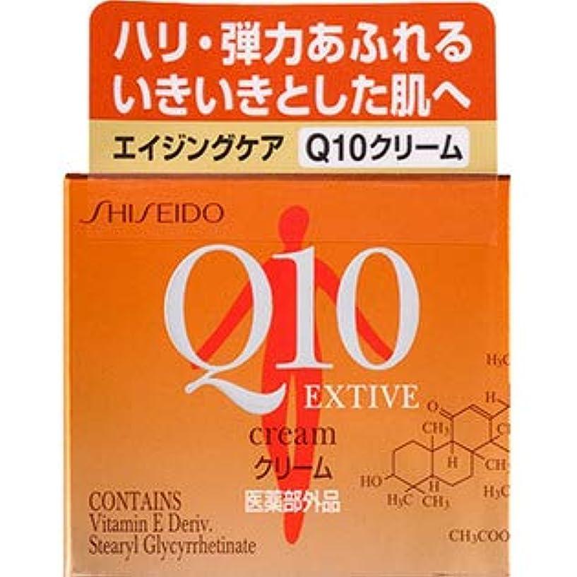変成器ラテン暗記するQ10 エクティブクリームN30g【医薬部外品】