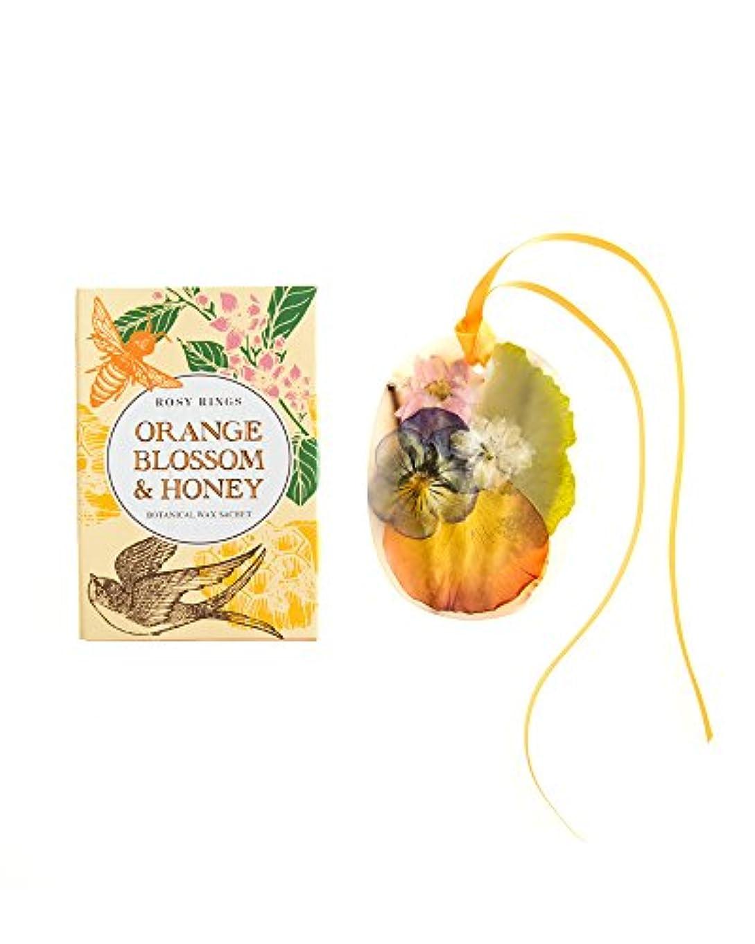 媒染剤小麦粉人種ロージーリングス プティボタニカルサシェ オレンジブロッサム&ハニー