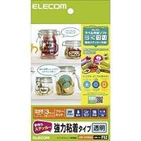 【まとめ 4セット】 エレコム 手作りステッカー/強粘着/ハガキ/透明 EDT-STHSC3