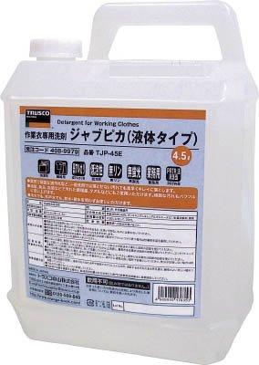 TRUSCO(トラスコ) 作業衣専用洗剤ジャブピカ(液体タイプ) TJP45E