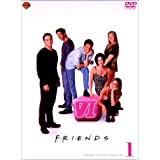 フレンズ VI ― シックス・シーズン DVDコレクターズセット vol.1