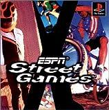 ESPN ストリートゲームス 画像