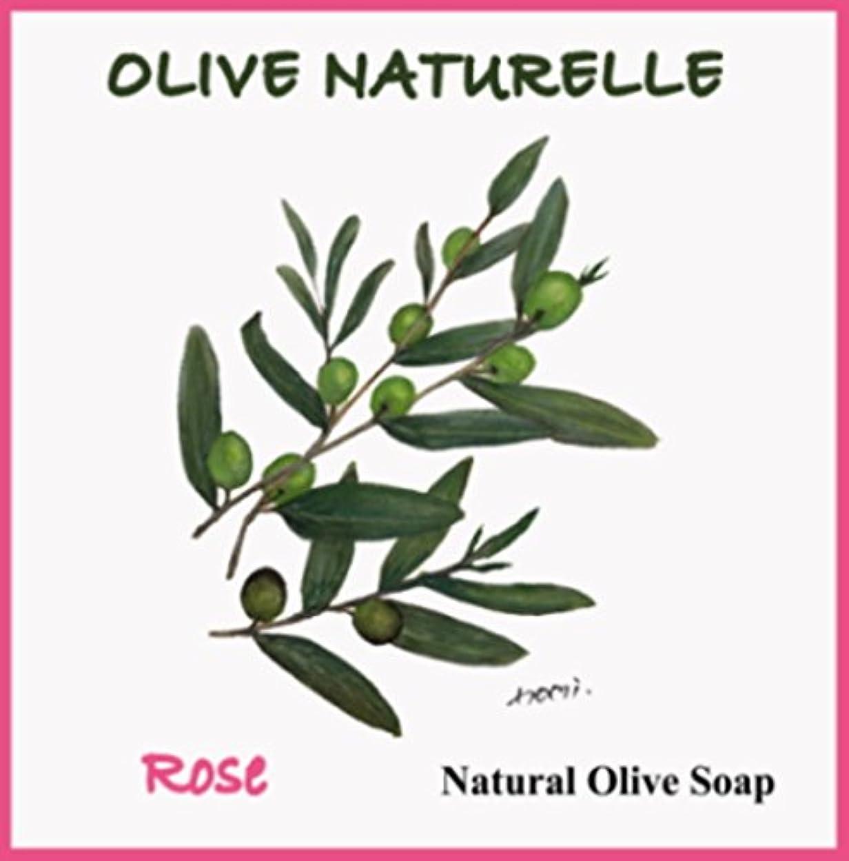腐った同僚ことわざOlive Naturelle Rose Soap Bar