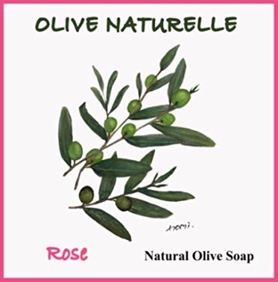波オート小石Olive Naturelle Rose Soap Bar