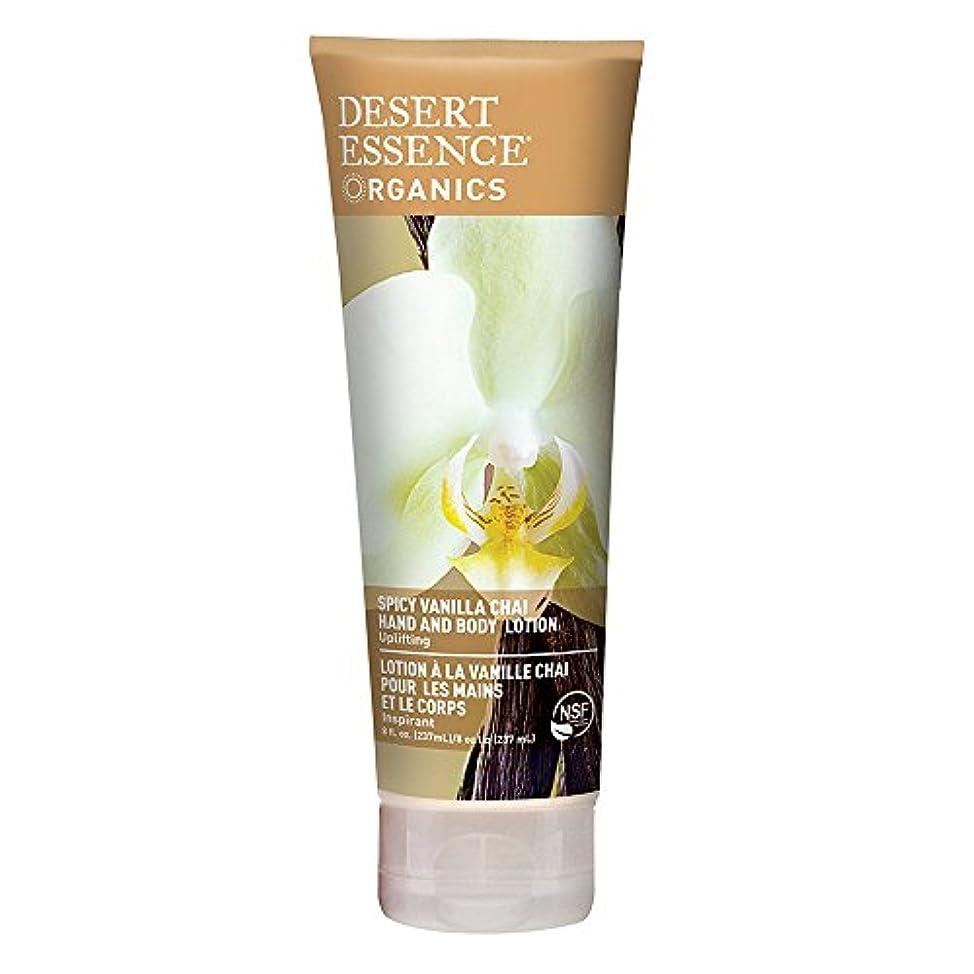 感嘆貯水池風が強いDesert Essence Vanilla Chai Hand & Body Lotion 235 ml (並行輸入品)
