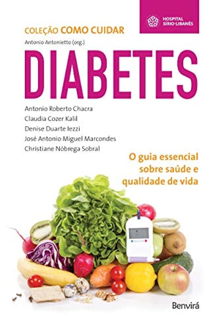 雷雨条約舌なColeção Como Cuidar. Diabetes