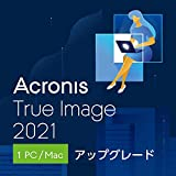 Acronis True Image 2021 1 Computer Version Upgrade|ダウンロード版