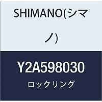 SHIMANO(シマノ) Eスルーハブ用ロックリング DEORE XT SLX 15mm/20mm Y2A598030