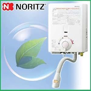 湯沸かし器 小型湯沸かし器 ノーリツ GQ-520MW 5号 都市ガス(東京ガス・大阪ガス) ガス瞬間湯沸かし器 元止め式 湯沸し器