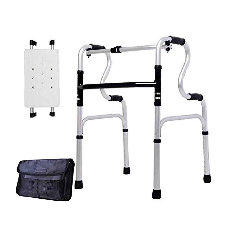 パスタ無駄ブロンズ調節可能な高さの歩行フレーム、取り外し可能なバスシートと収納袋付きの非車輪付き軽量ウォーカー (Color : A)